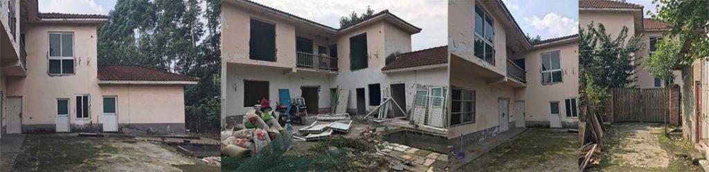 房屋维修 建筑外墙材料