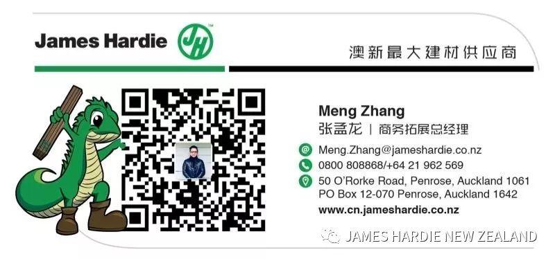 建筑材料供应商 建材 新西兰建材供应商 Meng Zhang
