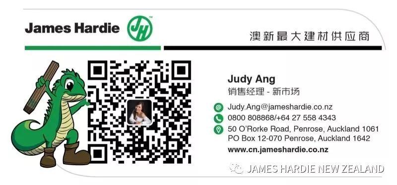建筑材料供应商 建材 新西兰建材供应商 Judy Ang